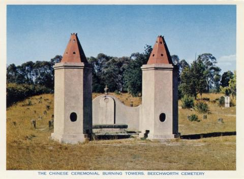 The Chinese ceremonial burning towers, Beechworth Cemetery