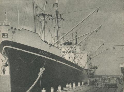 Shipping Berth at Ocean Pier, Portland, 1960
