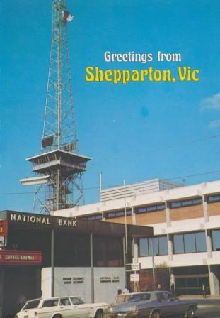 Looking towards the Communications and Tourist Tower, Shepparton