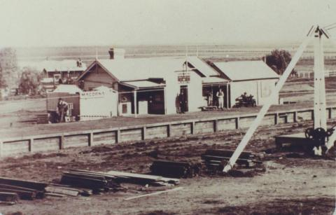 Macorna Railway Station