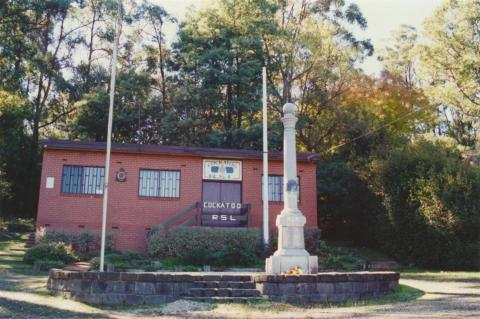 Cockatoo RSL, 2001
