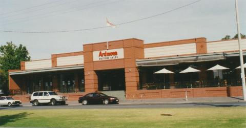 Ardmona factory outlet, 2002