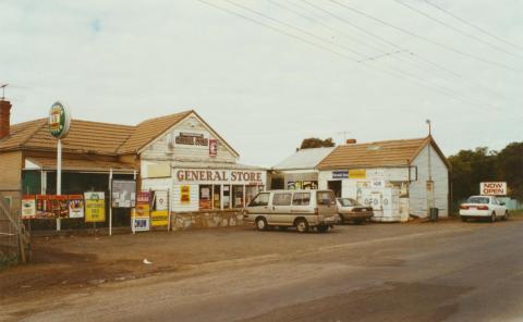 Rockbank general store, 2002