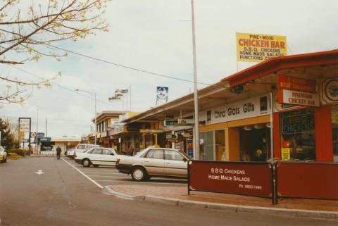 Blackburn Road, Pinewood, 2002