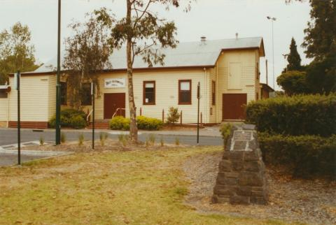 East Burwood Hall, Burwood Highway, 2003