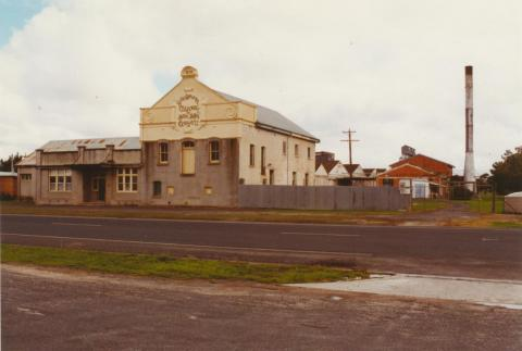 South Gippsland creamery, Yarram, 2003