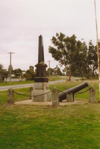 Longwood Memorial, 2004