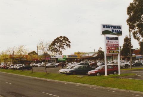Wantirna Mall, Wantirna, 2005