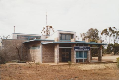 Meringur community school (1978), 2007
