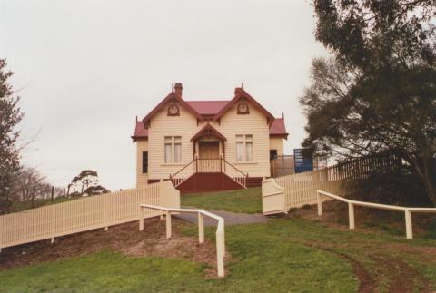 Shire of Poowong and Jeetho, Hall, 2012