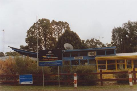 School and Federal Government funded building, Wooragee, 2010