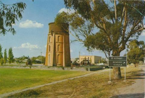 Old water tower and farm machinery, Kerang