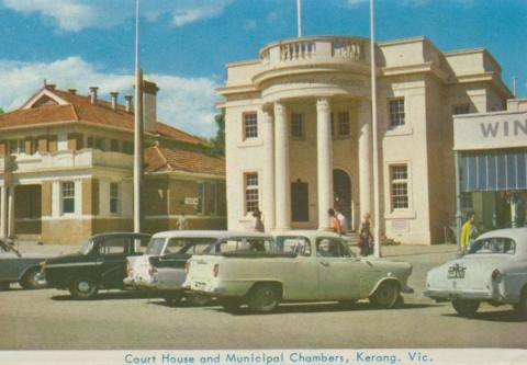 Court House and Municipal Chambers, Kerang, 1965
