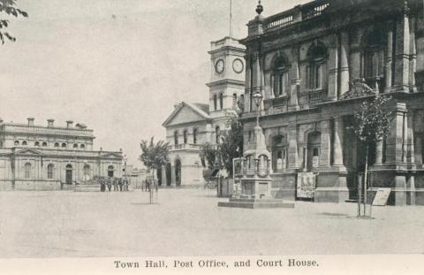Town Hall, Post Office and Court House, Maryborough
