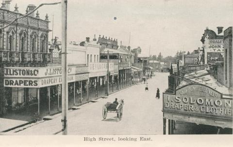 High Street, looking east, Maryborough