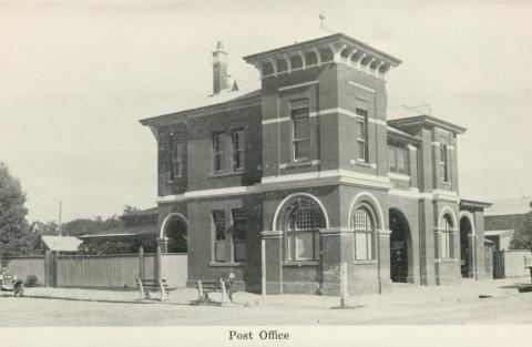Post Office, Numurkah, 1950