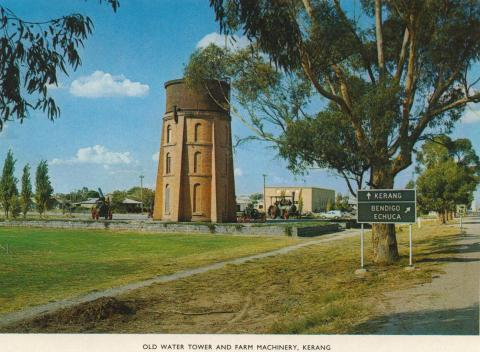 Old Water Tower and Farm Machinery, Kerang, 1975