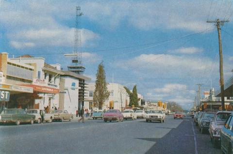 Wyndham Street, showing the Tourist Tower, Shepparton