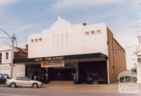 Rex Theatre, Charlton, 2008