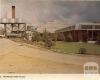 Mid Murray Butter Factory, Cohuna