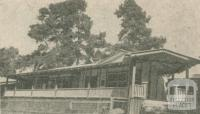 Karbeethong Guest House, Mallacoota, 1947-48