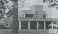 Keilor Municipal Offices, 1963