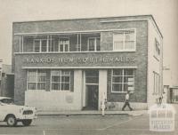 Banking Premises, Portland, 1960