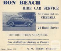 Bon Beach Car Service, 1949