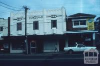 Centenary Hall, Malvern East, 1997