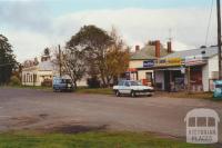 Waubra, 2000