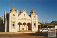 Donald Shire Offices, 2000