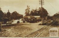 Upwey Railway Station