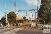 Highett Railway Station, 2000