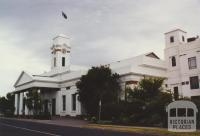 Caulfield Town Hall, 2000