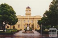 Geelong West Town Hall, 2001