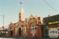 Kyabram Municipal Library, 2002