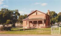 Avenel court house and civic area, 2002
