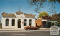 Nagambie Mechanics' Institute, 2002