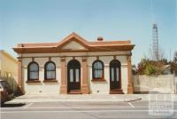 Old Waranga Shire Hall, Nagambie, 2002
