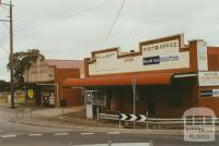 Wollert store and post office, 2002