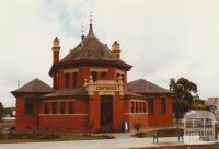Yarram court house, 2003