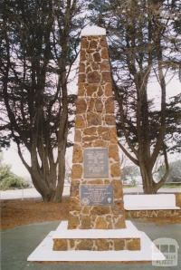 Batman Memorial, Indented Head, 2004