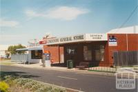 Lindenow general store, 2004