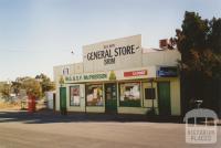 Brim general store, 2005
