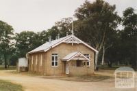 Kooreh Memorial Hall, 2005