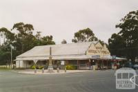 Newbridge, 2005
