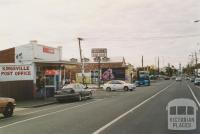 Somerville Road, Kingsville, 2005