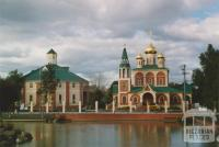 Russian Orthodox Church, Harrison Street, Brunswick East, 2005