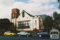 Cretan Brotherhood, former Catholic school, Nicholson Street, Brunswick East, 2005
