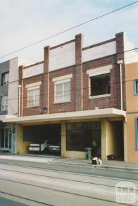 Albion Hall, Lygon Street, Brunswick East, 2005